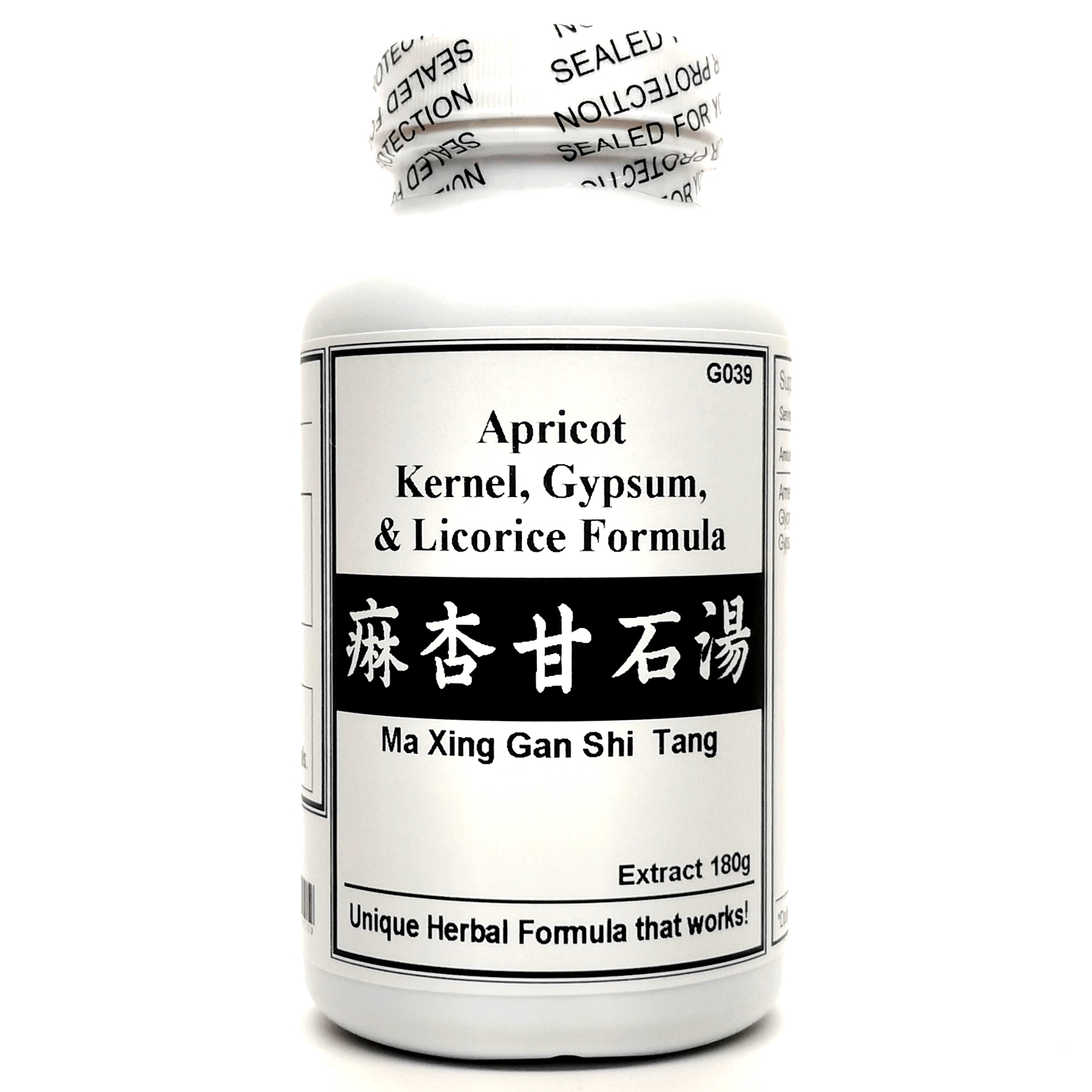 Apricot  Kernel, Gypsum,  and Licorice Formula Extrat Powder Instant Herbal Tea 180g  (Ma Xing Gan Shi Tang)