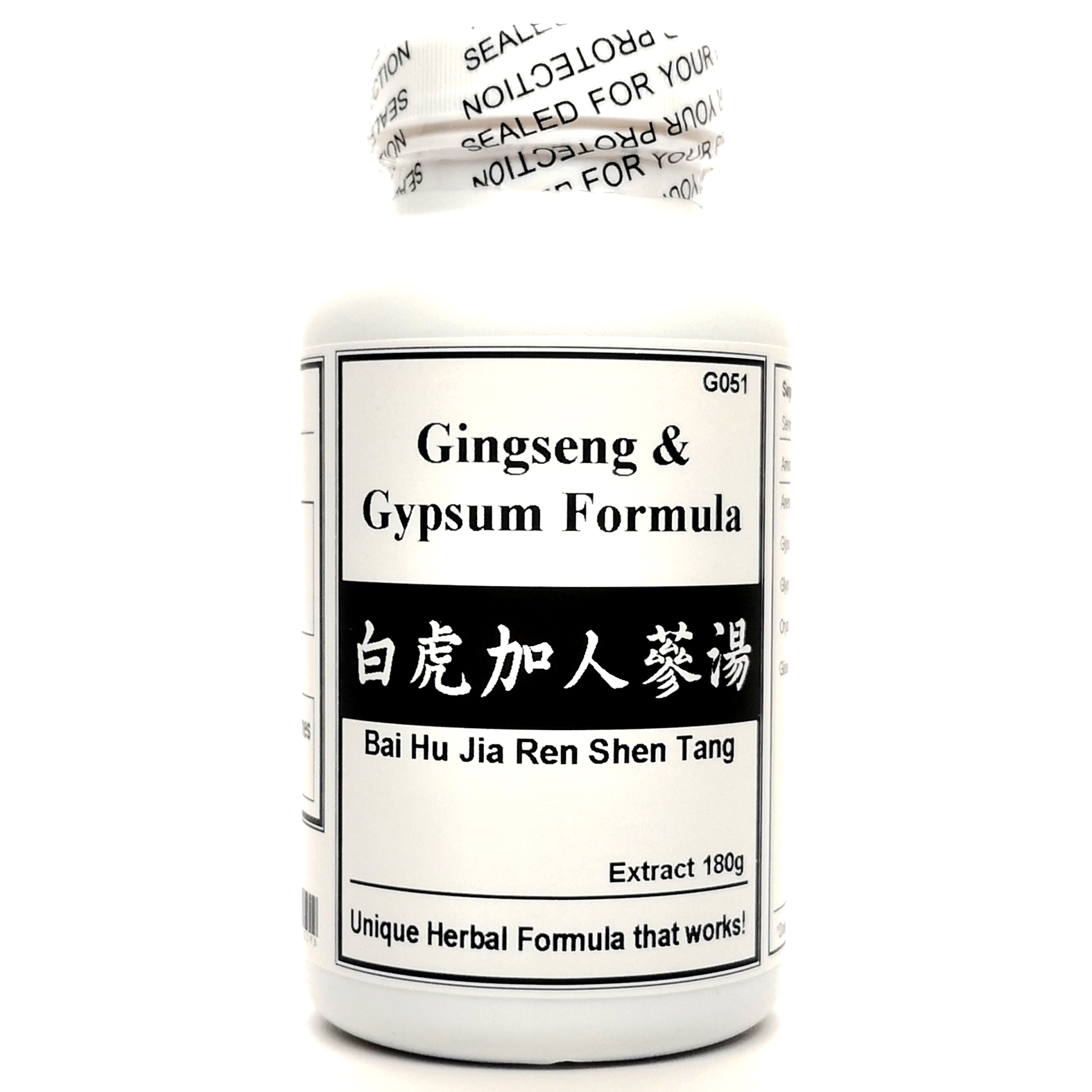 Gingseng &  Gypsum Formula Extract Powder Instant Herbal Tea 180g  (Bai Hu Jia Ren Shen Tang)