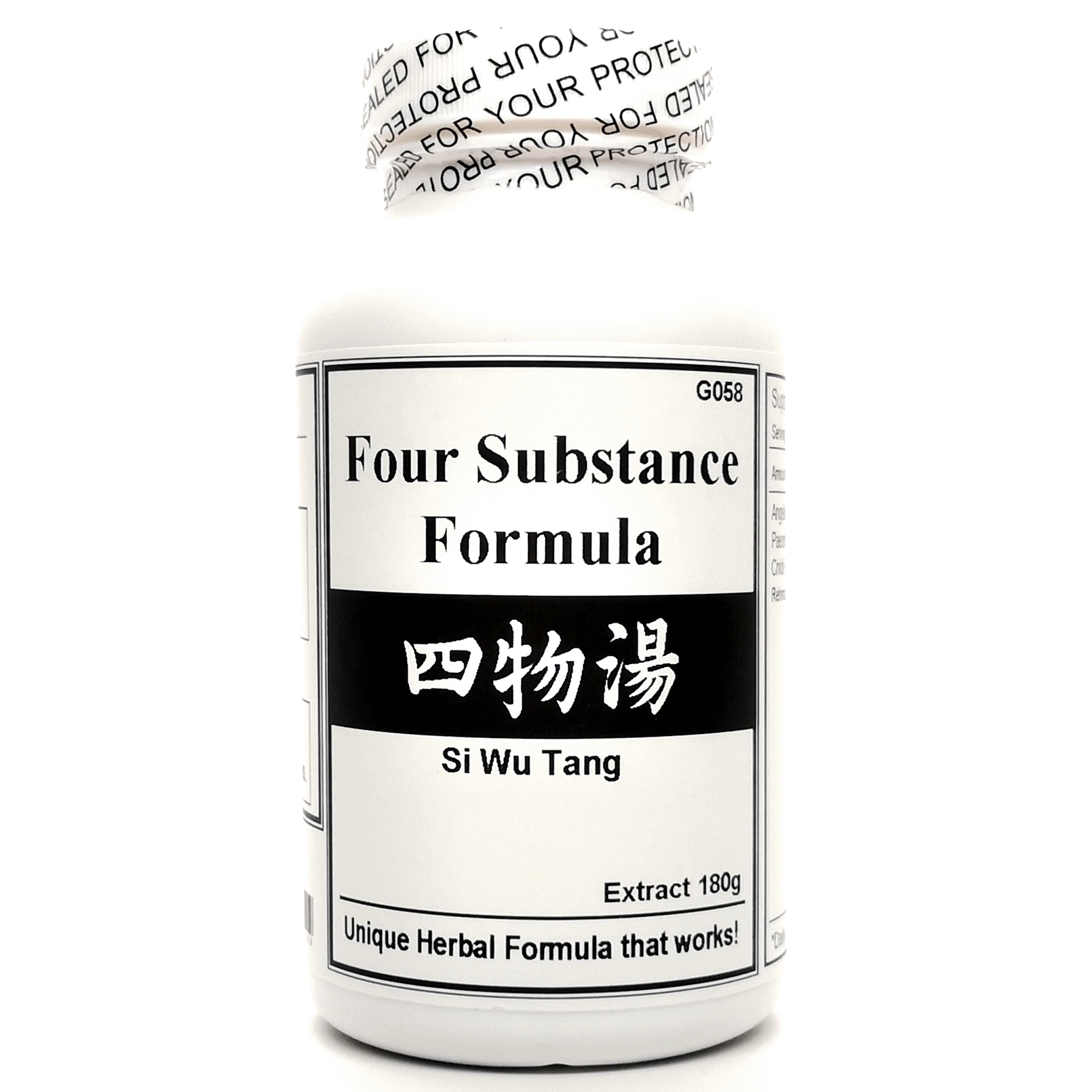 Four Substance Formula Extract Powder Instant Herbal Tea 180g  (Si Wu Tang)