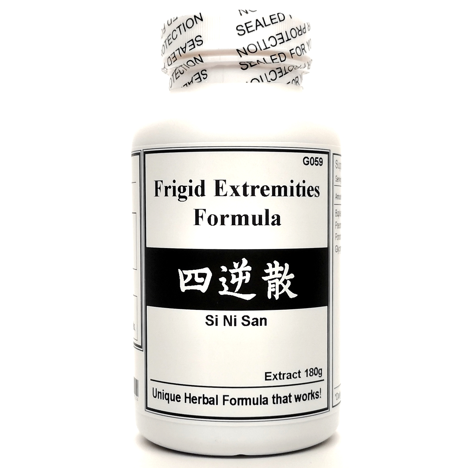 Frigid Extremities Formula Extract Powder Instant Herbal Tea 180g  (Si Ni San)