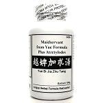 Maidservant from Yue Formula Plus Atrctylodes Extract Powder 180g  (Yue Bi Jia Zhu Tang)