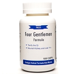 Four Gentlemen Formula 500mg 100 capsules (Si Jun Zi Tang)
