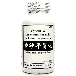 Cyperus and Amomum Formula to Calm the Stomach Extract Powder 180g  (Xiang Sha Ping Wei San)