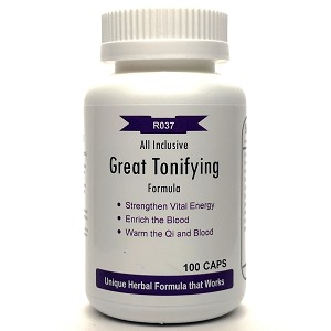 All Inclusive Great Tonifying Formula 500mg 100 capsules (Shi Quan Da Bu Tang)